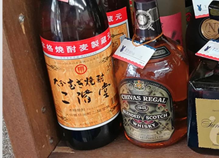 liquor_cont05