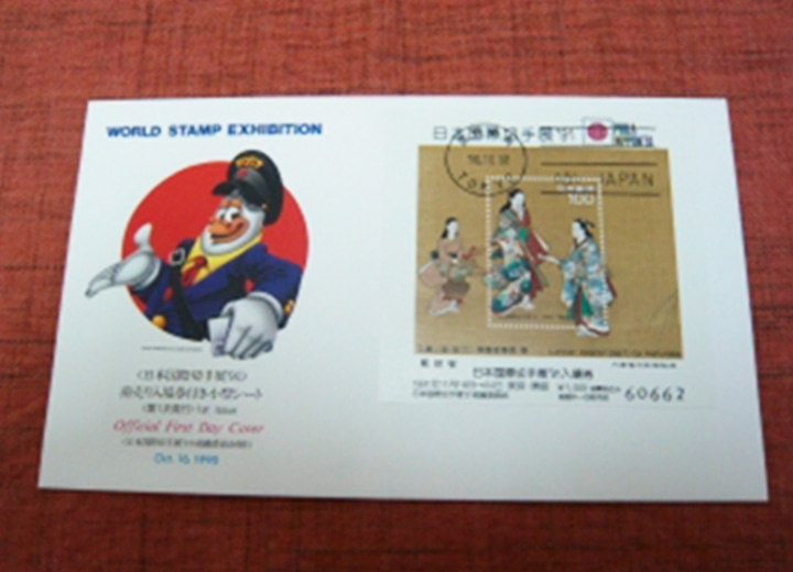 stamp_cont03