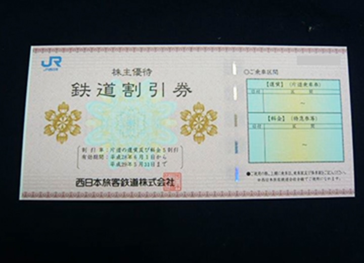 ticket_cont01