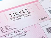 チケット・金券