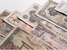 貨幣・紙幣