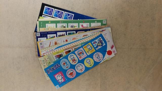 82円×10枚シール切手
