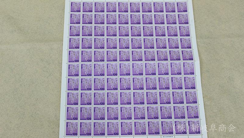 120円切手シート