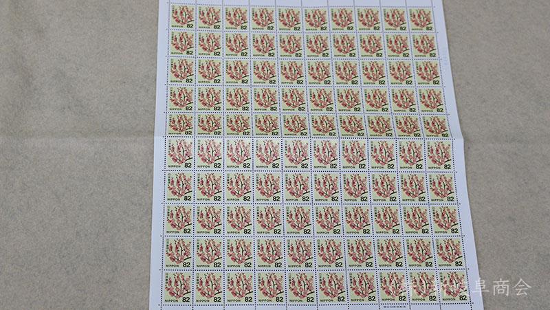 82円切手シート