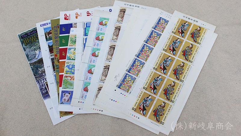 記念切手シート10円より