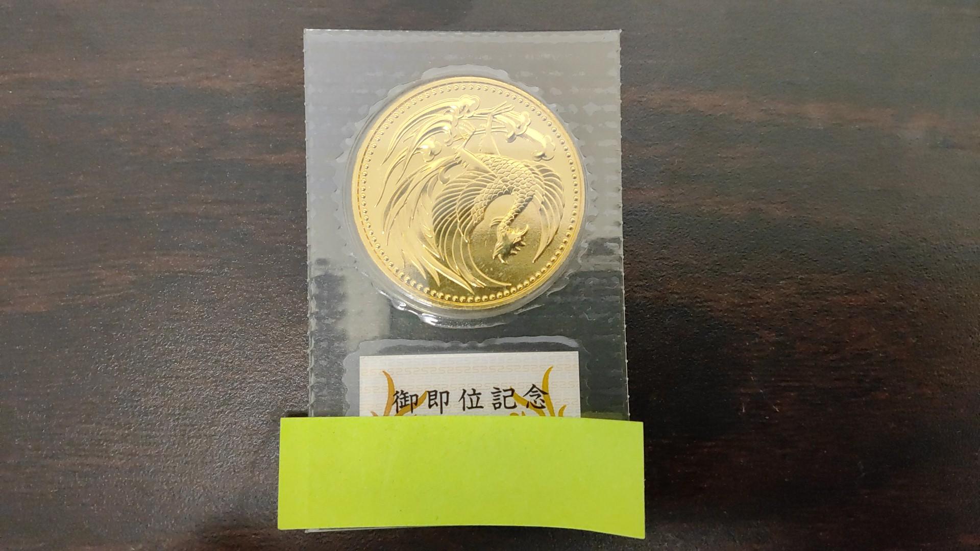 天皇陛下御即位記念10万円金貨(平成2年銘)