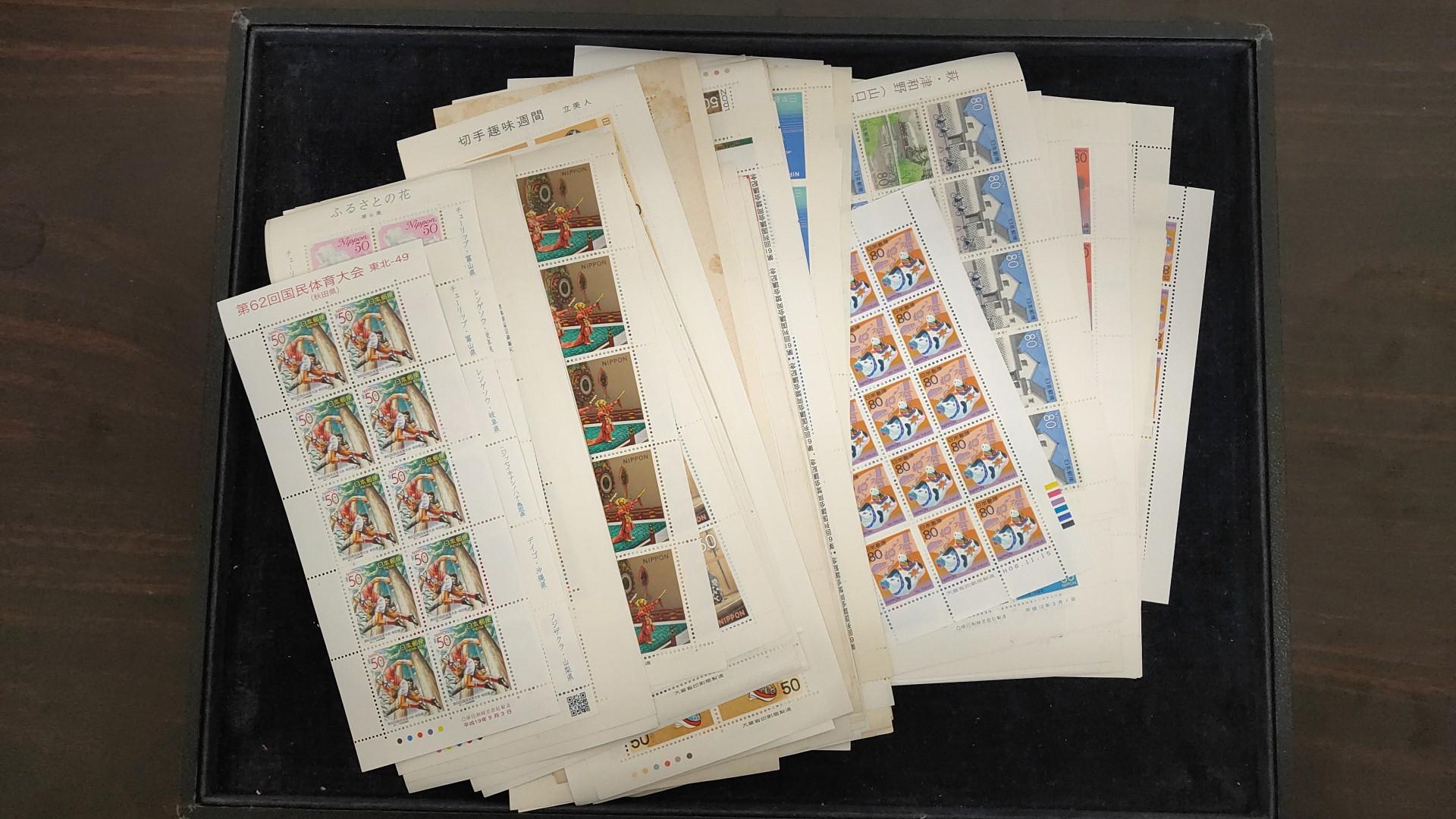 50円以上の記念切手・普通切手シート