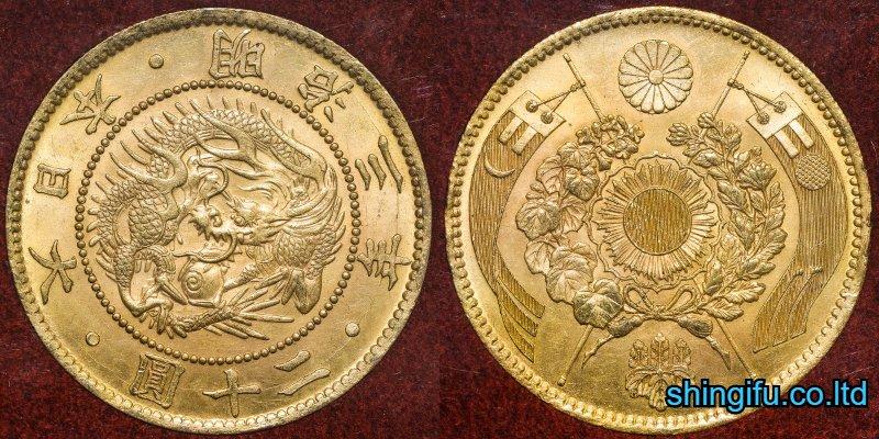 旧20円金貨
